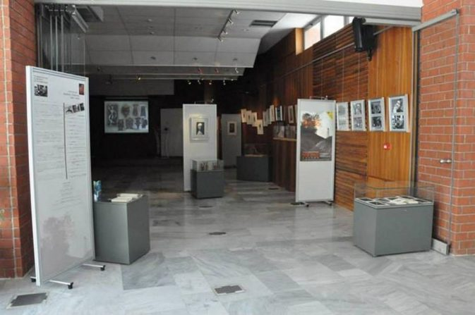 Αrchaeological Museum of Igoumenitsa