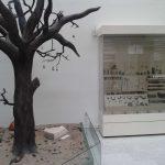 Αρχαιολογικό Μουσείο Καρδίτσας