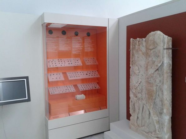 Archeological Museum of Karditsa