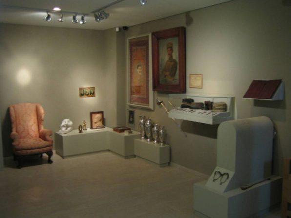 Folk Life Museum of Karditsa