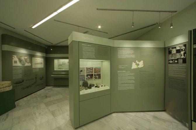Milos Mining Museum