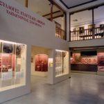 Averof Museum – Metsovo