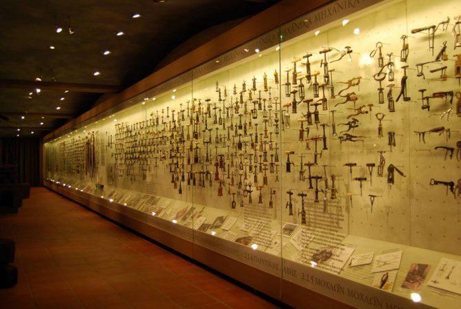 Gerovasileiou Wine Museum