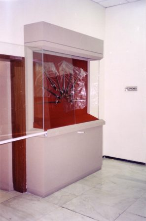 Showcases opening through a sliding front