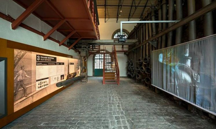 Industrial Gas Museum – Technopolis – Gazi