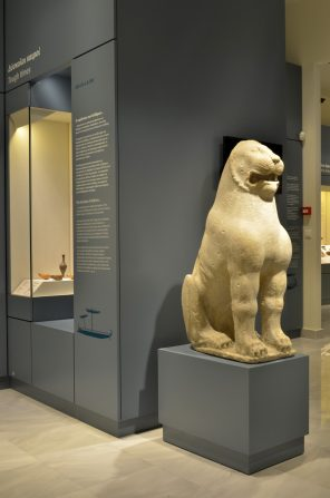 Archaeological Museum of Kythera