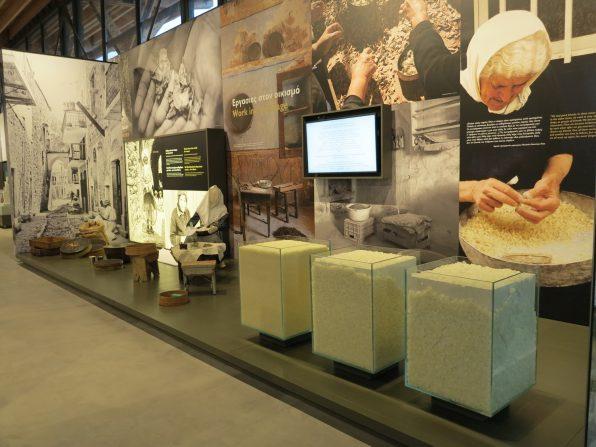 Chios Mastic Museum