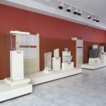 Epigraphical Museum00001