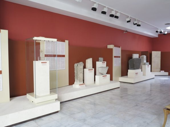 Επιγραφικό Μουσείο