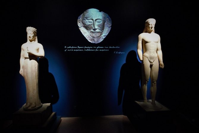 Odysseys Exhibition of 150 years of the National Archaeological Museum